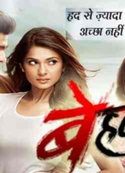 Beyhadh movie poster