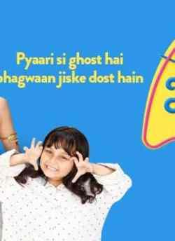 Bhutu movie poster