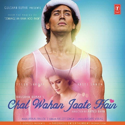 Chal Wahan Jaate Hain MP3 - Free Download, Song Lyrics