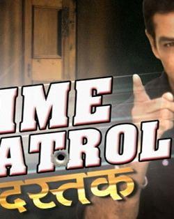 Crime Patrol movie poster