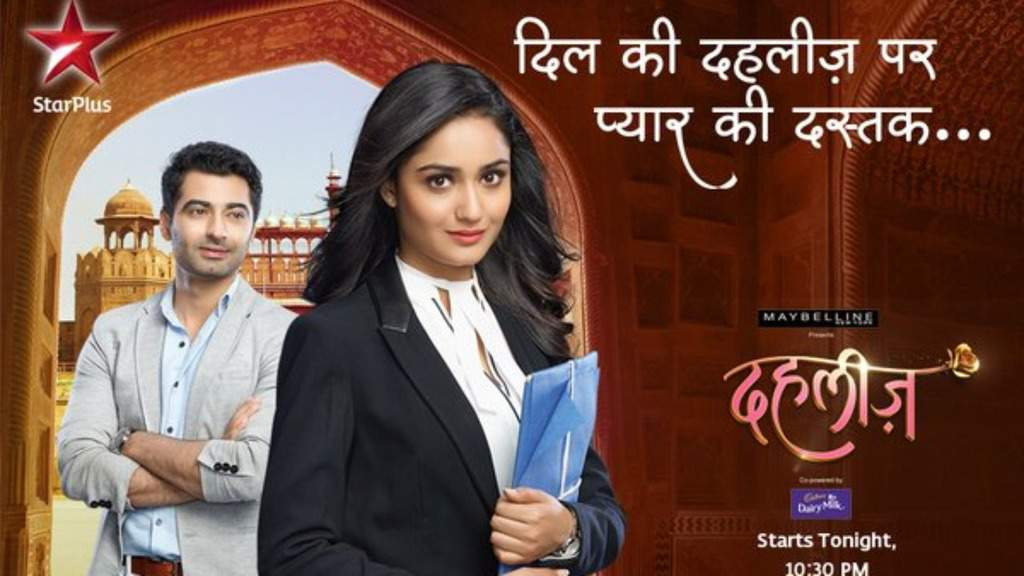 Dahleez tv serial poster