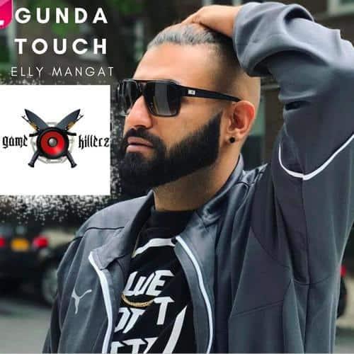 Gunda Touch album artwork