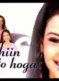 Kahin To Hoga movie poster