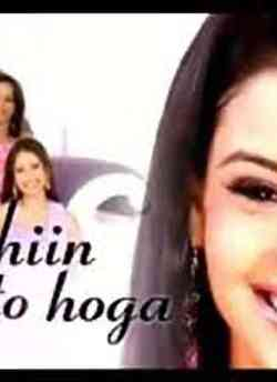 Kahin To Hoga movie poster