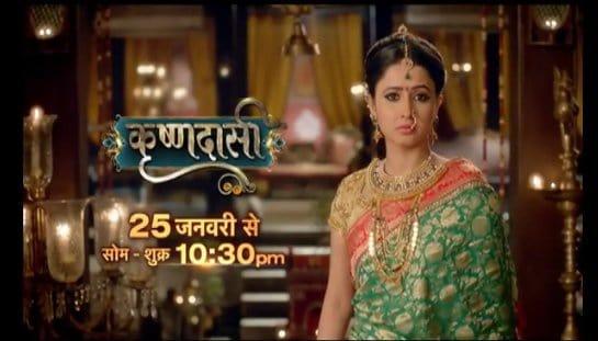 Krishnadasi tv serial poster