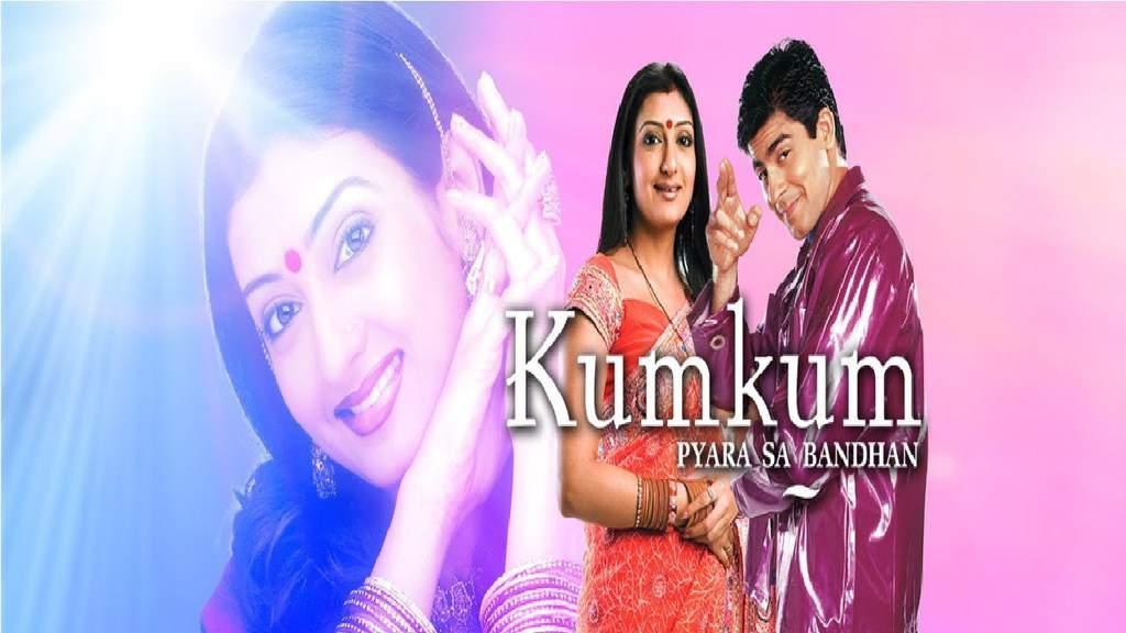 Kumkum tv serial poster