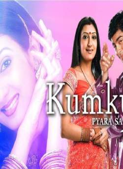 Kumkum movie poster