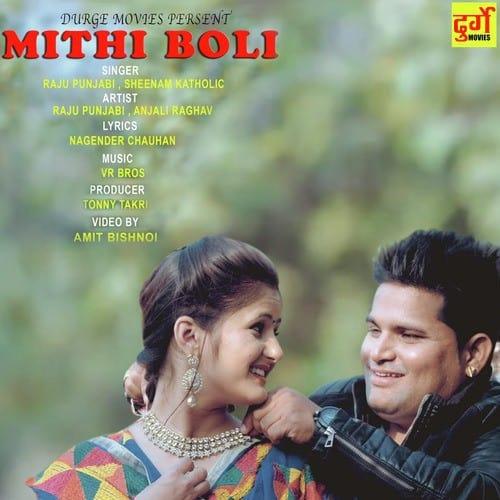 Mithi Boli album artwork