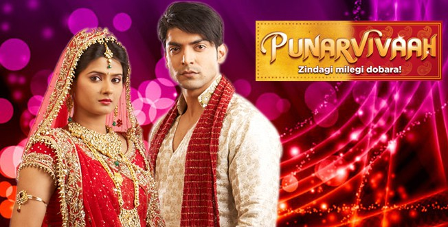 Punar Vivah tv serial poster