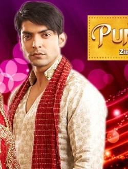 Punar Vivah movie poster