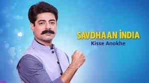 Savdhaan India (TV Serial) - TRP, Reviews, Cast & Story