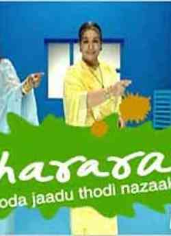 Shararat movie poster