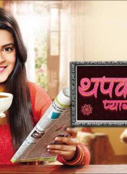 Thapki Pyar Ki movie poster