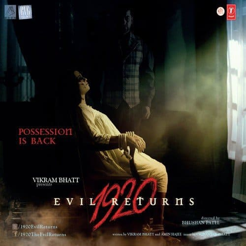 Majboor Tu Bhi Kahin album artwork