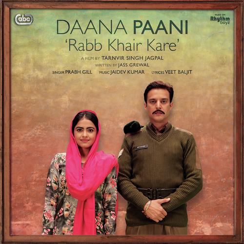 Rabb Khair Kare album artwork