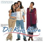 Pyar Ke Liye album artwork