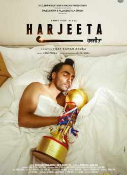 Harjeeta movie poster