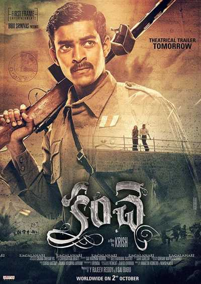 Kanche movie poster