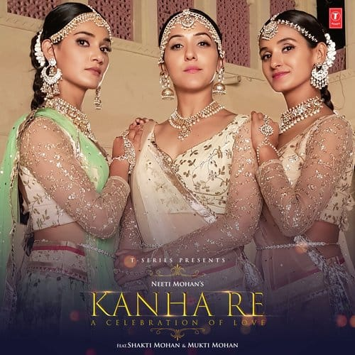 Kanha Re album artwork