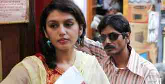 A Still From Gans of Wasseypur