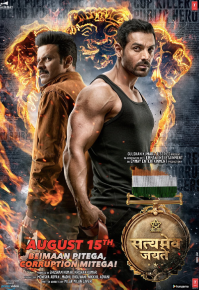 Satyameva Jayate 2018 Hindi Movie 375MB 480P