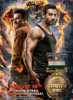 Satyameva Jayate movie poster