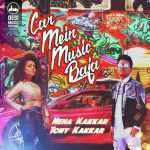 Car Mein Music Baja artwork