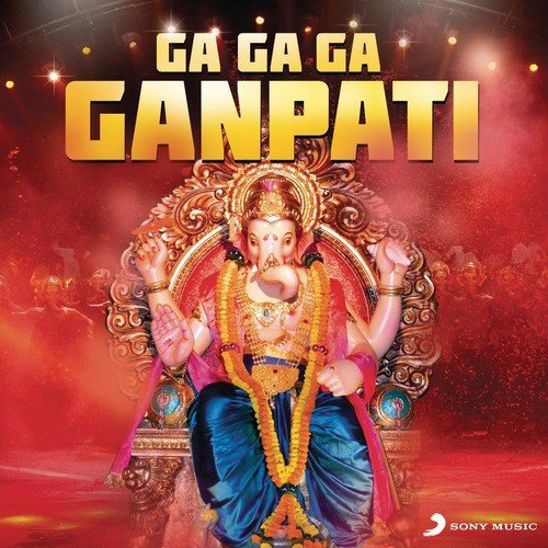 Prarthana – Hey Ganpati album artwork
