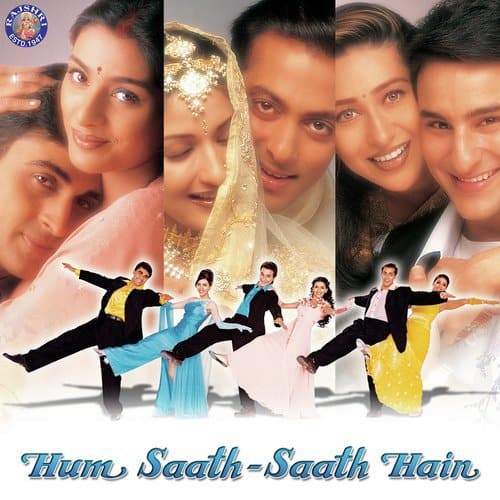 Hum Saath-Saath Hain album artwork