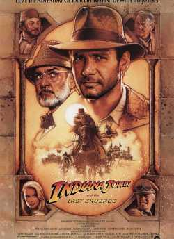 इंडिआना जोंस एंड द लास्ट क्रूसेड movie poster
