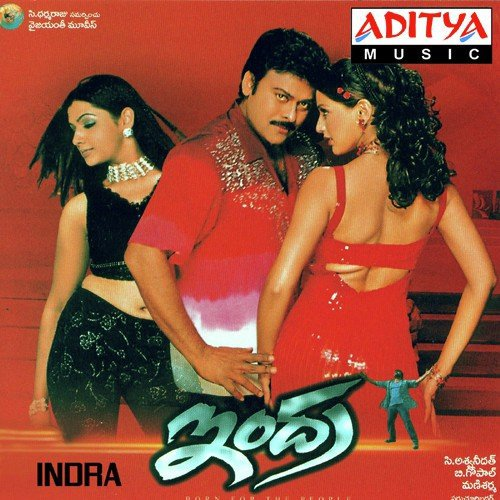 Radhe Govinda album artwork