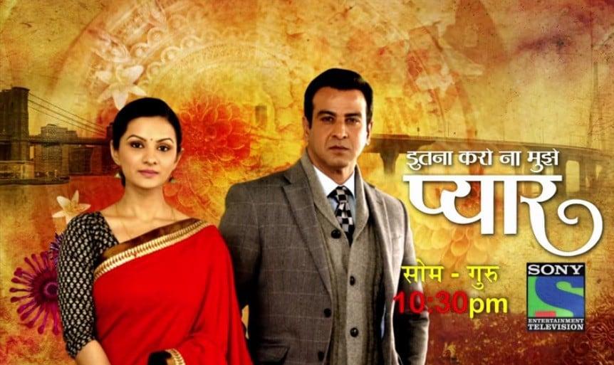 Itna Karo Na Mujhe Pyaar tv serial poster