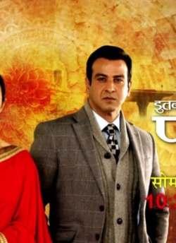 Itna Karo Na Mujhe Pyaar movie poster