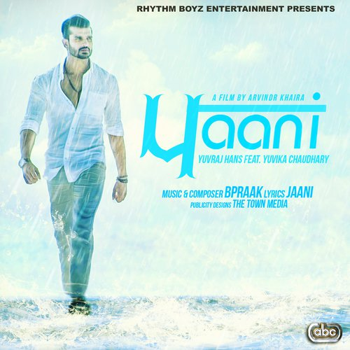 Paani album artwork