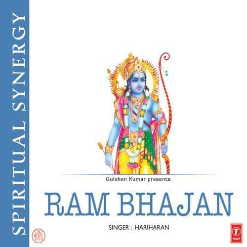 Om Shree Ram Jai Ram album artwork