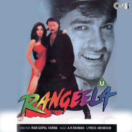 Hai Rama album artwork
