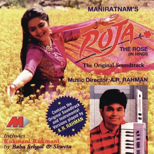 Roja Jaaneman album artwork