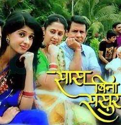 Saas Bina Sasural movie poster