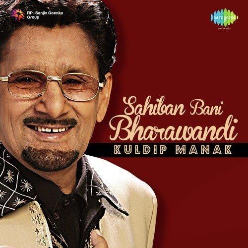 Sahiban Di Kali album artwork