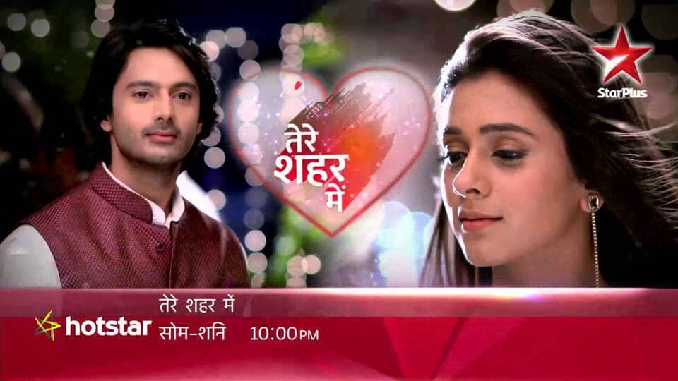 Tere Sheher Mein tv serial poster