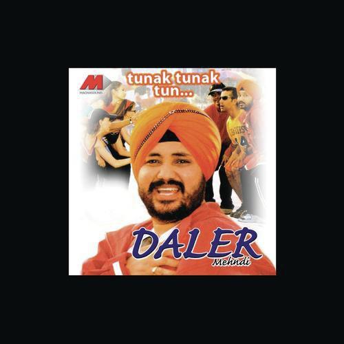 Ishq Da Charkha album artwork