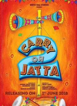 कैरी ऑन जट्टा 2 movie poster