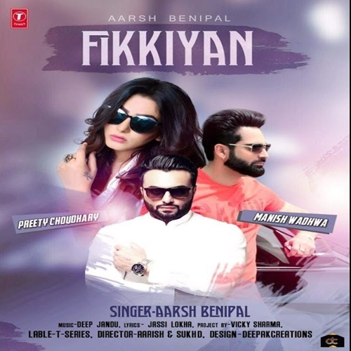 Fikkiyan album artwork