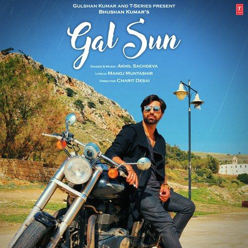 Gal Sun album artwork