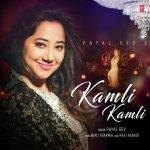 Kamli Kamli artwork