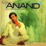 Zindagi Kaisi Hai Paheli album artwork