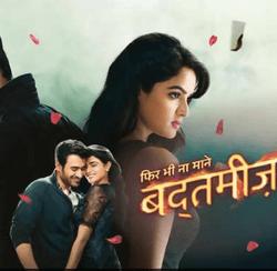 Phir Bhi Na Maane Badtameez Dil movie poster