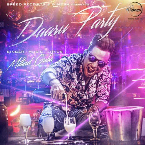 Daaru Party album artwork