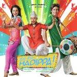 Bhangra Bistar album artwork