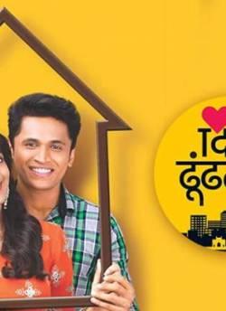 Dil Dhoondta Hai movie poster